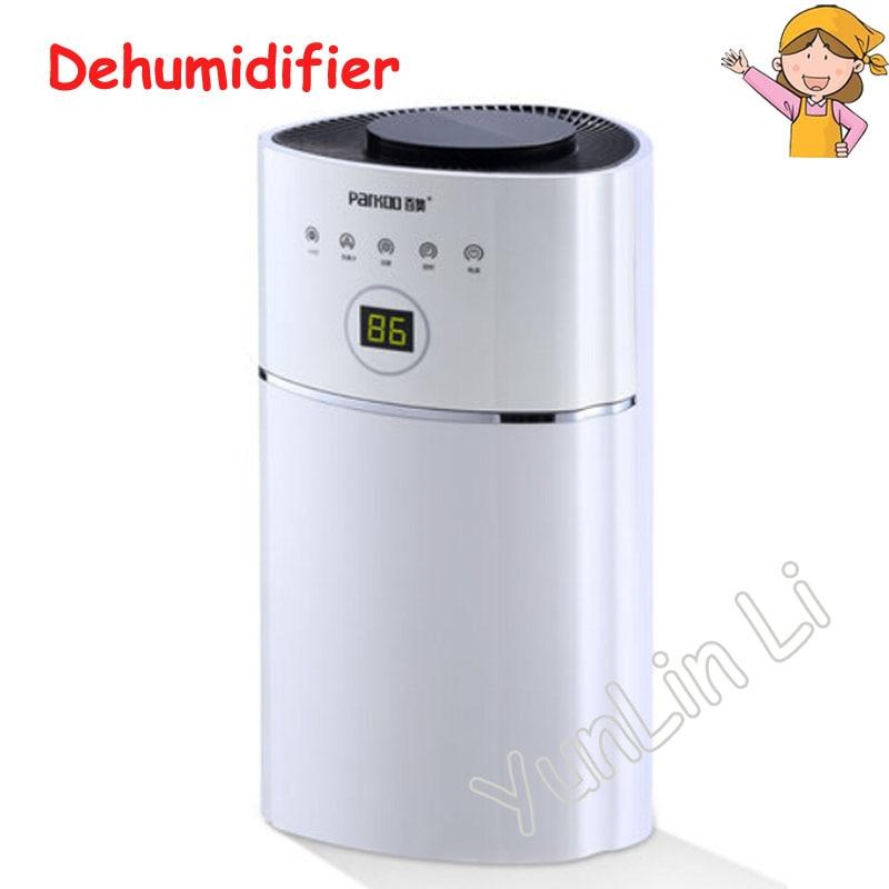 220V 2.4L Intelligent LED Dehumidifier Timing UV Light Purify Air Dryer Machine Moisture Absorb DS01A-01 цена и фото