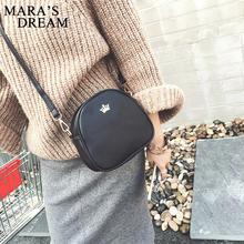 Mara's Dream 2018 Fashion Women Handbag Messenger Bags PU Leather Shoulder Bag Lady Crossbody Mini Bag Female Crown Evening Bags