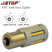 JSTOP JAC led Indicatore di Direzione 12 V P21W 1156 No Iper Flash Senza Resistor Richiesto Giallo BAU15S PY21W canubs lampada dell'automobile Disabilita lampadine