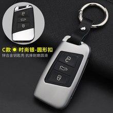 Zinc Alloy Car Key Bag Case Cover Key Shell Holder Chain For  Volkswagen Magotan B8L Passat B8 new CC  Skoda A7 Smart Protector