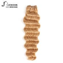 Joedir Pre-Colored Pelo brasileño de la onda profunda 100% del pelo humano Empaqueta la armadura del pelo de Remy Color rojo 27 # 99j Burg Envío gratuito