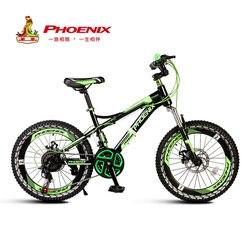 Phoenix wysokiej jakości rower dla dzieci trwała lekka aluminiowa rower dla dzieci 18 20 22 cal pojedyncze prędkości 21 prędkości opony wyścigowe