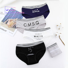 New Letters Printed Women Underwear Freshness Pure Simple Style  Cotton Panties Mid-Rise Female Intimates Girl Briefs