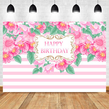 Neoback Pink Flower Birthday Party Photo Background White Stripe Vinly Custom Photography Backdrops