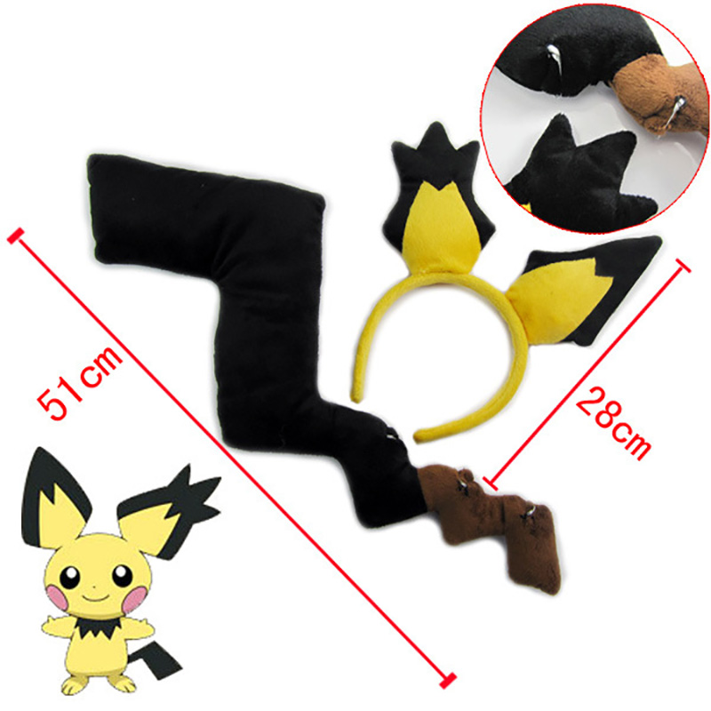 Cosplay Baby Plush Toys, Pikachu Ear And Tail Cosplauy Animal , Children Toys ,Cute Plush Toys Accessories