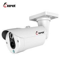 Keeper 2 0MP 1080P Full HD Metal 4 In 1 AHD TVI CVI CVBS Surveillance Security