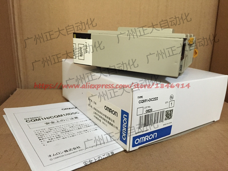 Free shipping CQM1 OC222 brand new authentic OMRON module CQM1 OC222 warranty for one year