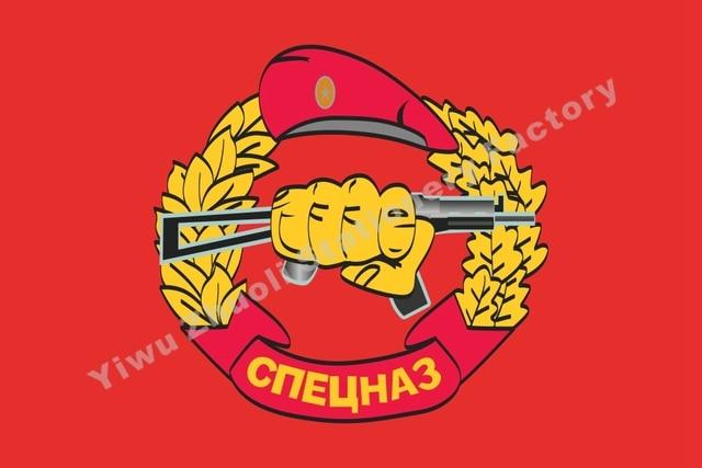 """כוחות מיוחדים הקג""""ב VV רוסית דגל 90x150 cm 100D פוליאסטר רוסיה צבאי ספצנאז דגלים וכרזות לנצחון יום"""