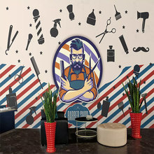 Customize Any Size Mural Wallpaper 3D Retro Trend Fashion Beauty Salon Decoration Wall Cloth Barber Shop Background Wall Fresco(China)