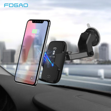 FDGAO Automatic Qi Car Wireless Charger For iPhone 8 X Xr Xs Max Phone Holder 10W Fast Charging Stand Samsung S9 S8