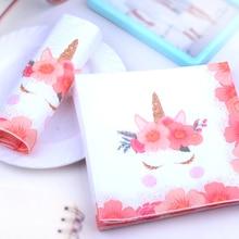 20pcs 33*33cm flower Unicorn theme Paper Napkin Tissue for kids birthday party decoration