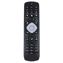 Smart Universal TV Remote Control Replacement Television Remote Control All Functions Black for Philips 3D HDTV LCD LED TV