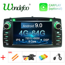 Android 9.0 4G 64G IPS DSP 2 din car DVD player For Toyota corolla E120 BYD F3 corolla ex GPS multimedia radio navigation screen(China)