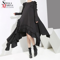 New 2019 Women Solid Black Long Asymmetrical Dress Plus Size Ruffles Stitched Female Stylish Loose Dress Casual Robe Style 3894