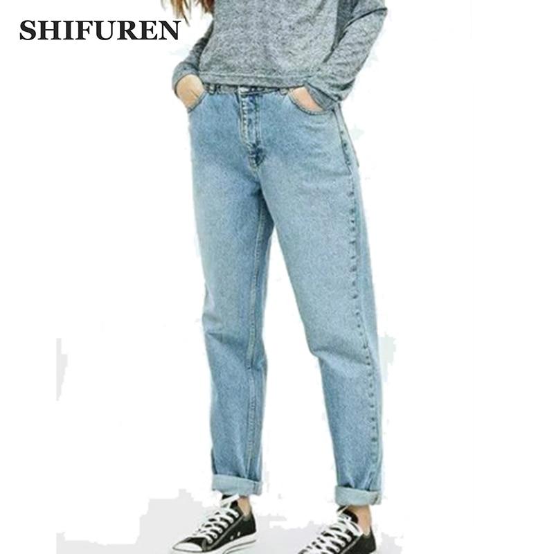 SHIFUREN font b High b font font b Waist b font Women Denim font b Jeans