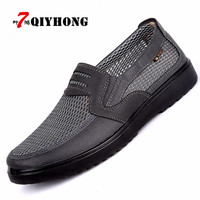 38 48 Men S Casual Shoes Men Summer Style Mesh Flats For Men Loafer Creepers Casual