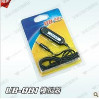 Free Shipping Walkera UB 001 Simulator Cable For All Walkera 2 4G Transmitter WK 2403