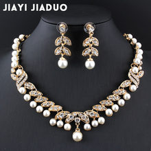Jiayijiaduo Bridal Jewelry Sets Necklace Earrings Gold Color Imitation Pearl Banquet Party Accessories(China)