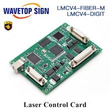 JCZ лазерная маркировочная машина контроллер карты LMCV4 Ezcard мощность 5 В 3A 32/64 системы для 1064nm волокно маркировочная Машина IPG Raycus MAX