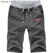 New 2017 Summer Casual Shorts Homme Loose Knitted Bermuda Masculina Ventilate Elastic Waistband Pantalones Cortos Hombre Deporte