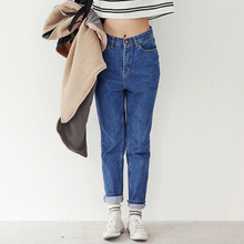 New Spring Autunm Plus Size Jeans Woman Loose High Waist Jeans Boyfriend Jeans For Women Feminino C3009
