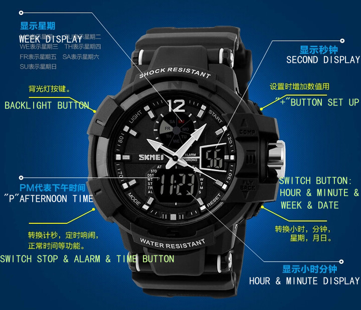 SKMEI 1040 Men LED Digital Quartz Military Watch