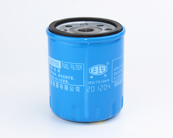 все цены на Fuel filter CX0706 for tractor and other machinery like Construction machinery онлайн