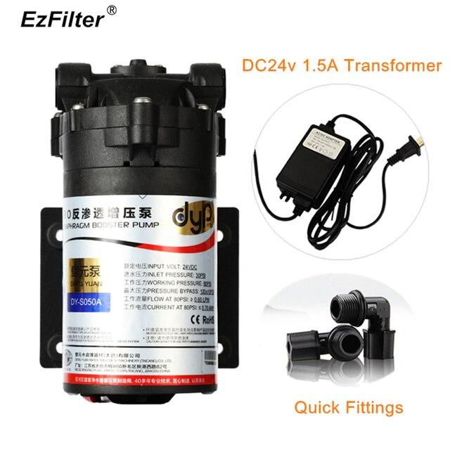 Osmosi inversa Pompa Booster 50 GPD per 75 Gallon 24 v Trasformatore Con Raccordi Rapidi Aumentare Depuratore di Acqua di Flusso di Pressione pompa