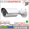 English Version IP Camera DS 2CD2642FWD IS 4MP WDR Vari Focal Network Camera HD 1080p Real