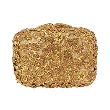 LaiSC Goldene Luxus Kristall Kupplungen Abendtasche Box Form Party Tasche Frauen Hochzeit Geldbörse Kette Griff Umhängetasche SC239