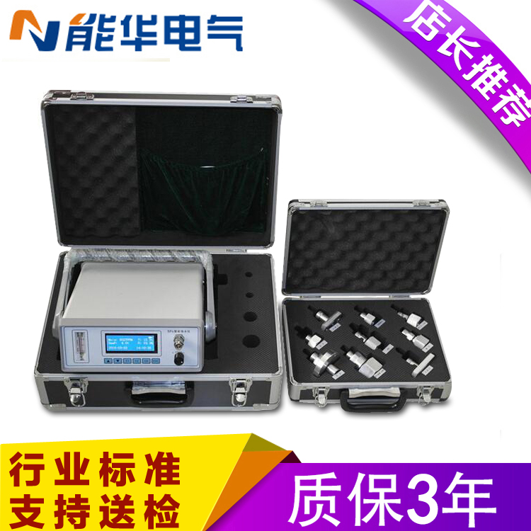 SF6 Micro Moisture Tester Micro Water Meter recision Six Sulfur Dioxide Instrument NHWS-I Intelligent Dew Point Meter