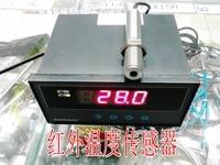 Инфракрасный датчик температуры, измерение температуры пламени 0 500 градусов, выход 4 20мА