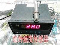 Infrared temperature sensor, measure flame temperature 0 500 degrees, output 4 20mA
