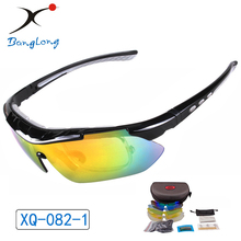 BangLong Sports Polarized Sunglasses 5 Lens Changeable man w