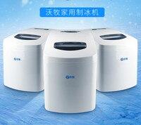 15 кг автоматический умный светодиодный дисплей молочный чайный магазин коммерческий льдогенератор квадратный лед мини машина для произво