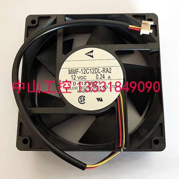 1PC COSTECH Sleeve Bearing 12025 D12A04LWSZC0 12V 0.24A 12CM Cooling Fan