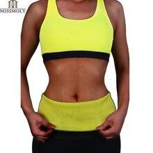 New Slimming Waist Belts Neoprene Body Shaper Corsets Cincher Trainer Promote Sweat Bodysuit Fitness Women Hot Sale