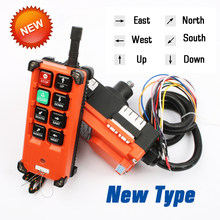 220V 380V 110V 12V 24V Industri Remote Controller Switch Hoist Crane Control Lift Crane 1 pemancar + 1 Receiver F21-E1B(China)
