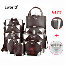Eworld 18/38/48/64/88/108/128 Oz Stainless Steel Set Hip Flask CCCP Flagon PU Leather Wrapped Portable Shochu Drink Container