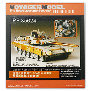 KNL HOBBY Voyager Model PE35624 T-90A main battle tank upgrade with the base metal etching pieces (hand) t каталог sun voyager