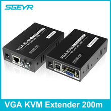 STEYR 200 meters VGA KVM Extender over UTP Cat5 Cable with PS/2,VGA Keyboard Mouse USB Extender