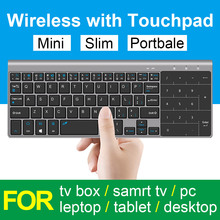 2.4G Mini Wireless Keyboard Touchpad Keyboard Spanish French Russian letters Stickers for Mac PC XP 7 10 Vista Android TV Box