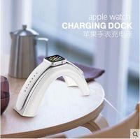 הגעה חדשה עבור apple watch מטען מחזיק/סטנד/תצוגה אלומיניום/אקריליק וkeeper טעינת dock גשר קשת