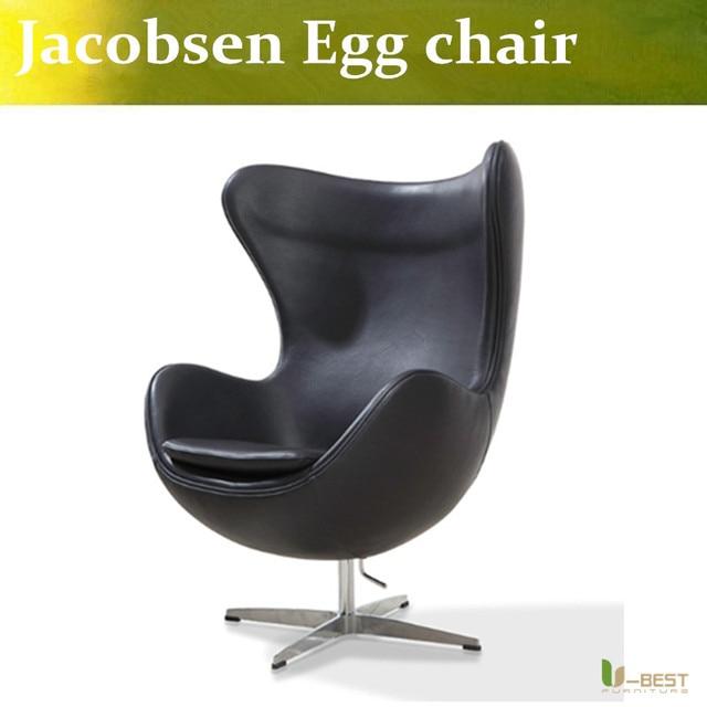 u best fiberglass shell living room lounge chairs classic leisure
