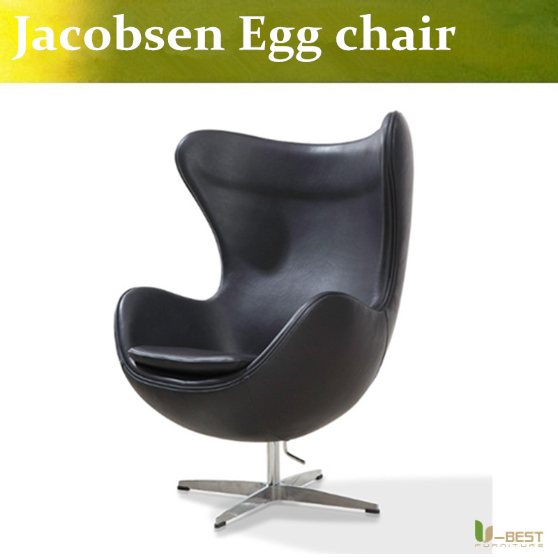 ubest fiberglass shell living room lounge chairs classic leisure arne jacobsen swivel egg chair in real leather
