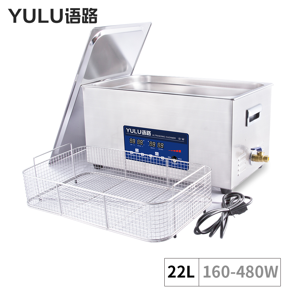 Digital 22L Ultrasonic Cleaner Bath Power Adjustment Motherboard Motocycle Car Parts Degreasing Transducer Heater Timer Tanks