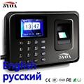 5YOA биометрическая система посещаемости USB считыватель отпечатков пальцев время Часы Сотрудник управление машины электронное устройство Русский Английский - фото