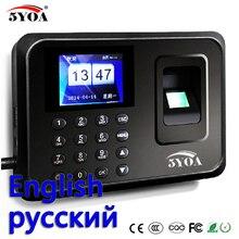 5YOA sistema de asistencia biométrica lector de huellas dactilares, reloj de tiempo, máquina de Control de empleados, dispositivo electrónico, ruso, inglés
