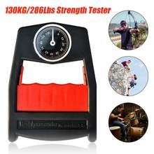 130 кг/286Lbs ручной манометр динамометр ручка измеритель силы давления емкость датчик силы
