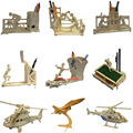 3D Wooden Three-Dimensional Puzzle Children 's Educational Toys Realistic Pen House Musical Instrument Model Children' s Toys